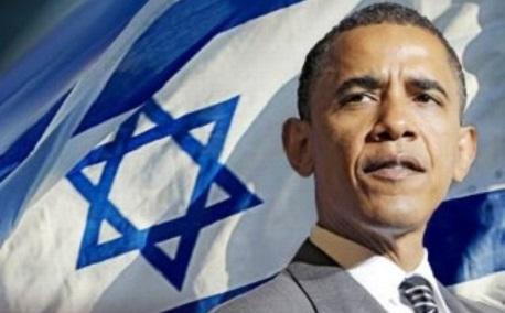 أوباما يزور إسرائيل