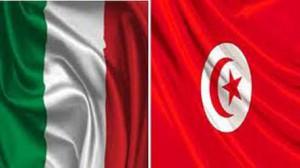 تعاون تونسي إيطالي