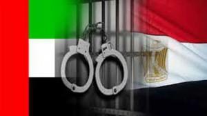إطلاق سراح سجناء مصريين