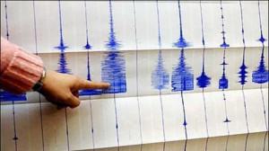 زلزال باليابان