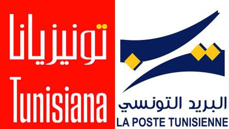 تونيزيانا والبريد التونسي