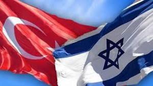 تركيا والكيان الصهيوني