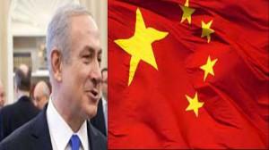 نتنياهو يزور الصين