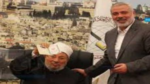 منح القراضاوي الجنسية الفلسطينية