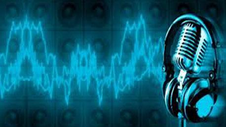 التردد الاذاعي