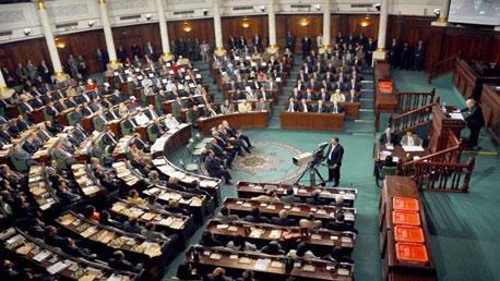 المجلس الوطني التاسيسي