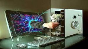 الجرائم الالكترونية