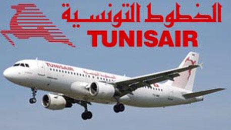 الخطوط التونسية