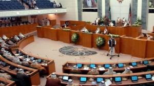 مجلس الأمة في الكويت