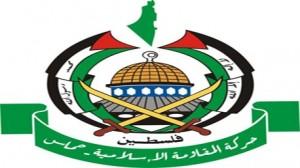 حركة المقاومة حماس
