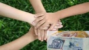 البرنامج الوطني لإعانة العائلات المعوزة