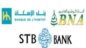 إصلاح القطاع البنكي