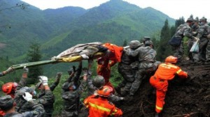 زلزال في الصين