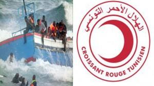 الهلال الأحمر التونسي