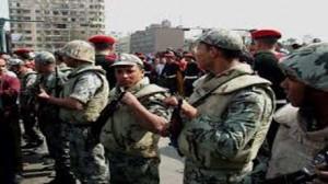 الجيش المصر