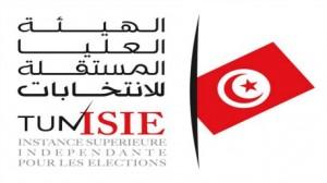 الهيئة العليا المستقلة للإنتخابات