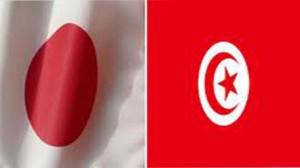 تونس واليابان