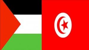 فلسطين تونس