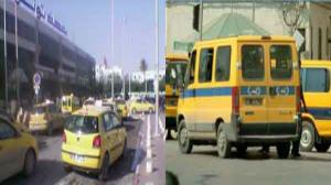 التاكسي الجماعي