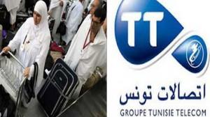 اتصالات تونس