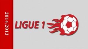 الجامعة التونسية لكرة القدم: 27 أوت موعد انطلاق الرابطة الأولى