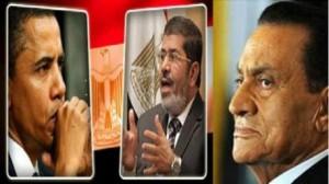 أوباما مرسي مبارك