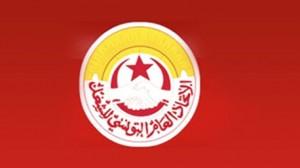 الاتخاد العام التونسي للشغل