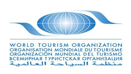 منظمة السياحة التونسية