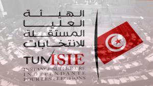 إيقاف أعمال لجنة فرز الترشحات لعضوية هيئة الانتخابات