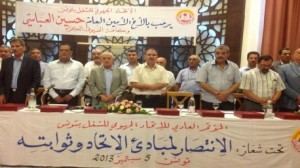 الاتحاد الجهوي للشّغل بتونس يعقد مؤتمره العادي
