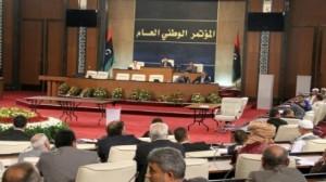 المؤتمر الوطني العام