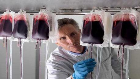 مصحات التبرع بالدم