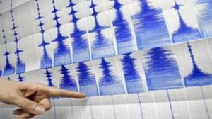 عالمي زلزال بقوّة درجات يضرب جنوب اليابان japon-300x168.jpg