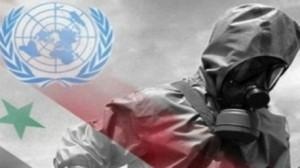 مفتشي الأمم المتحدة