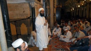 نقابة الإطارت الدينية