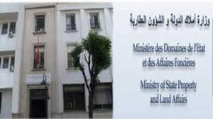 وزارة اكملاك الدولة