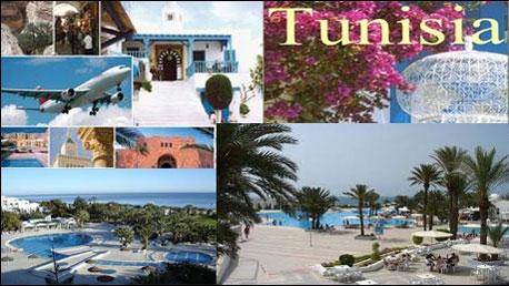 السياحة التونسية