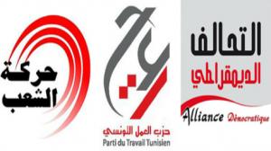 3 أحزاب سياسية تُعلن مساندتها لمبادرة منظمات الحوار الوطني