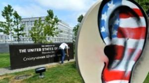 """التجسس الأمريكي يمس مستخدمي """"غوغل"""" و""""ياهو"""""""