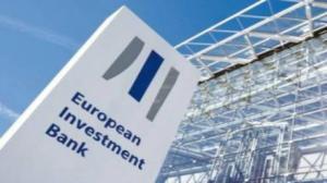 تونس تتحصل على العضوية الكاملة بمجلس البنك الأوروبي لإعادة الإعمار والتنمية