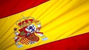 علم اسبانيا