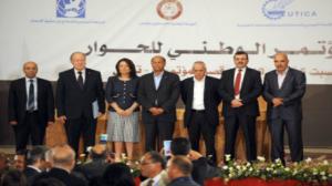 اليوم انطلاق الحوار الوطني بين مختلف الفرقاء السياسيين