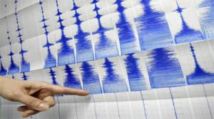 زلزال المنستير
