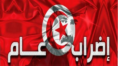 غدا إضراب عام بسيدي بوزيد