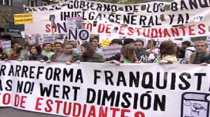 اسبانيا: مظاهرات احتجاجية للطلاب والنقابات تدعو إلى إضراب عام