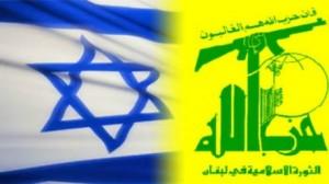 حزب الله وإسرائيل