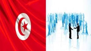 اثرياء تونس
