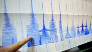 """زلزال بقوة 5.8 درجات يضرب عاصمة """"بيرو"""" بأمريكا الجنوبية"""