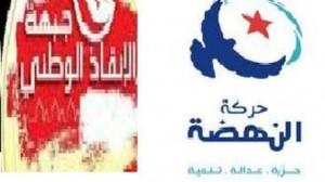 جبهة الإنقاذ الوطني حركة النهضة