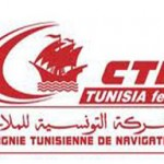 الشركة التونسي للملاحة